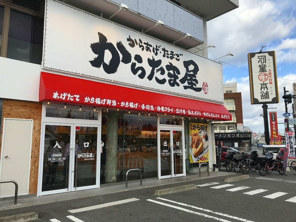 f:id:okuradesu:20191029130231j:plain