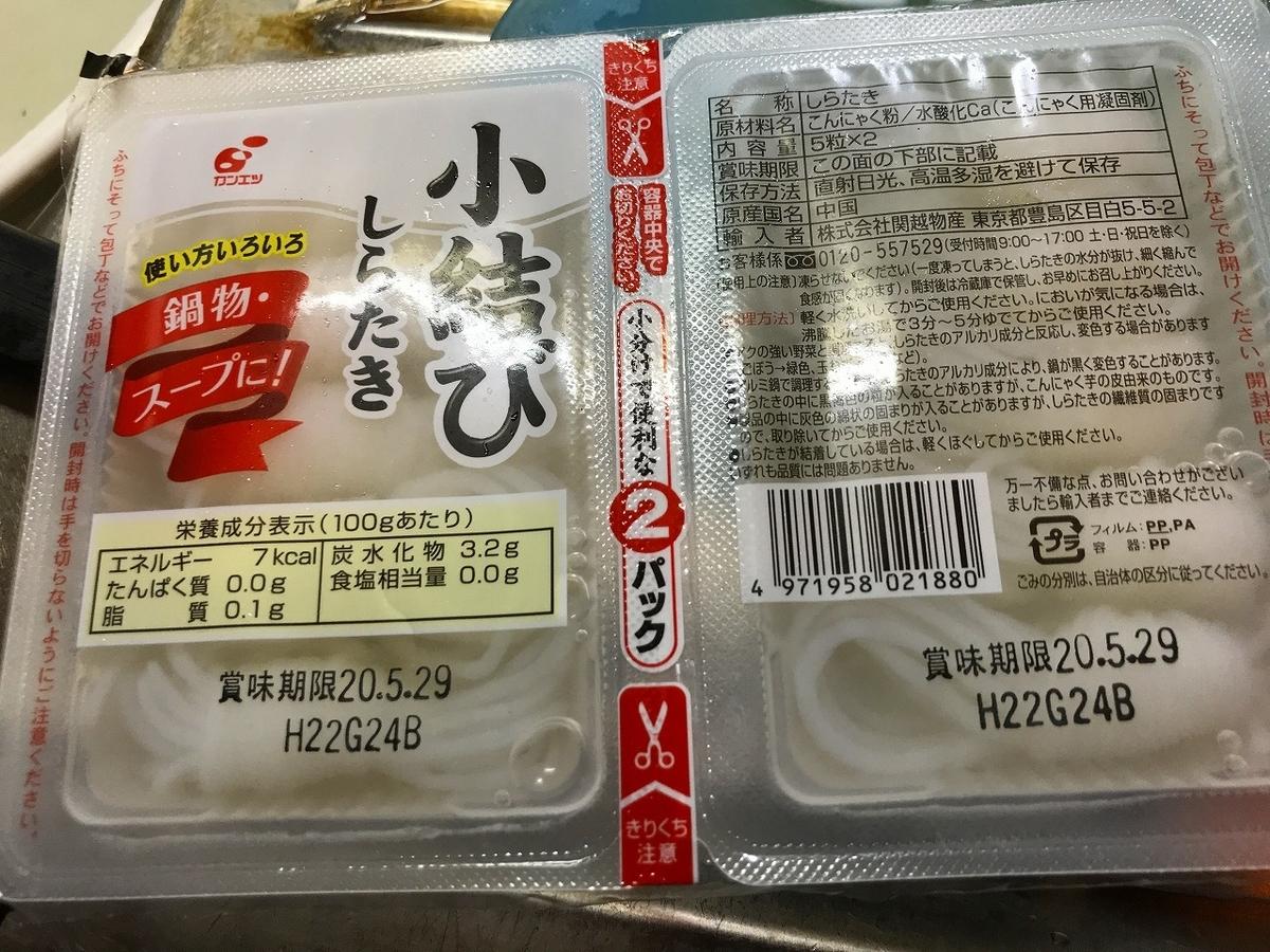f:id:okuradesu:20191029132231j:plain