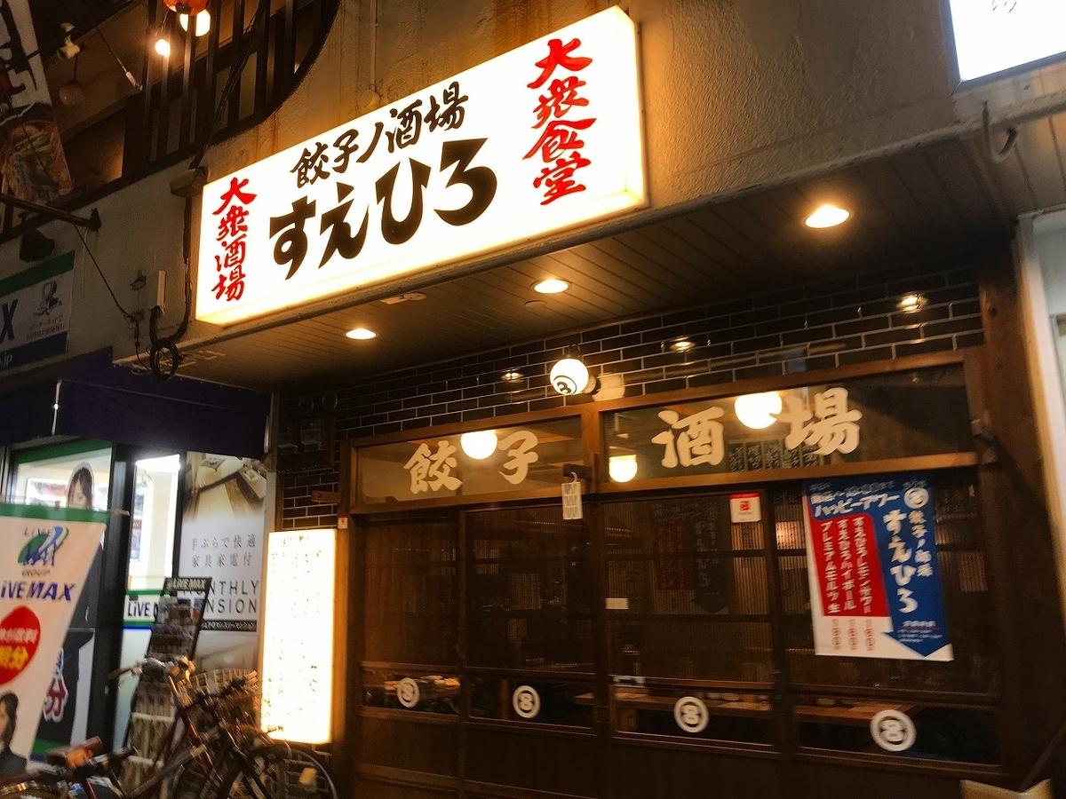 f:id:okuradesu:20191102093651j:plain