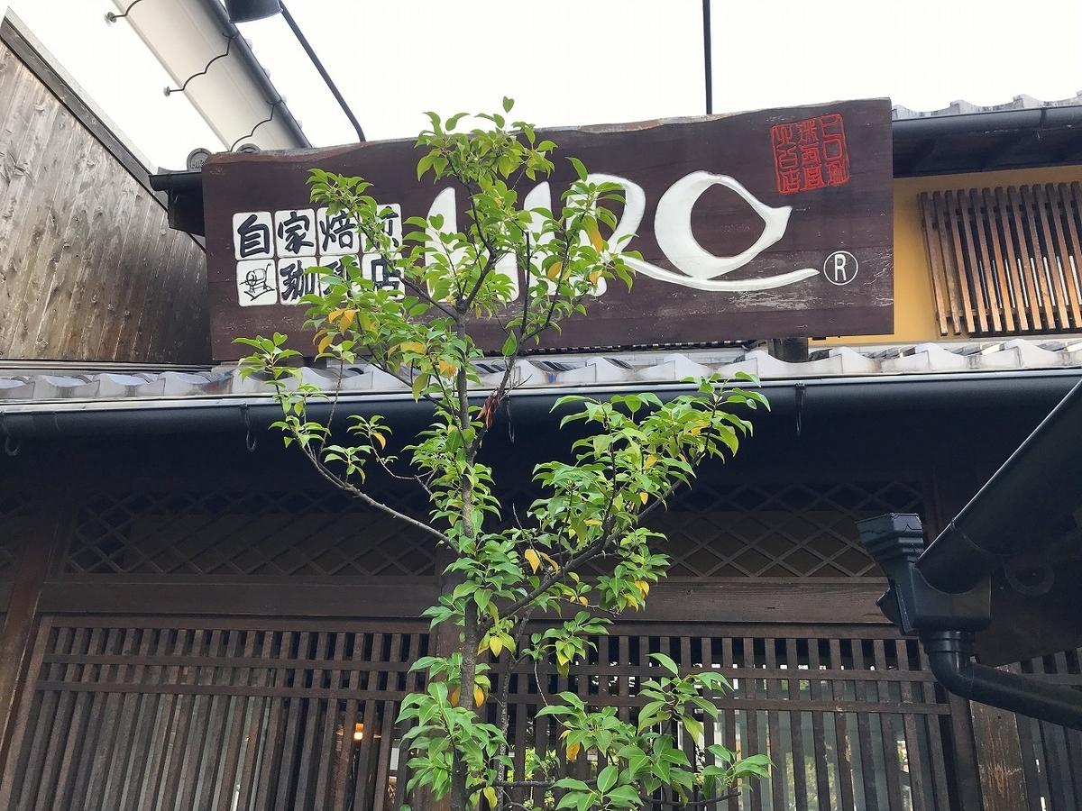f:id:okuradesu:20191201103110j:plain