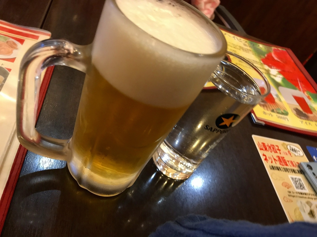 f:id:okuradesu:20191222180745j:plain