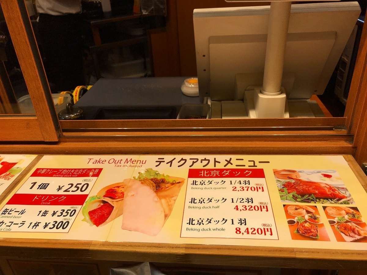 f:id:okuradesu:20191223122359j:plain