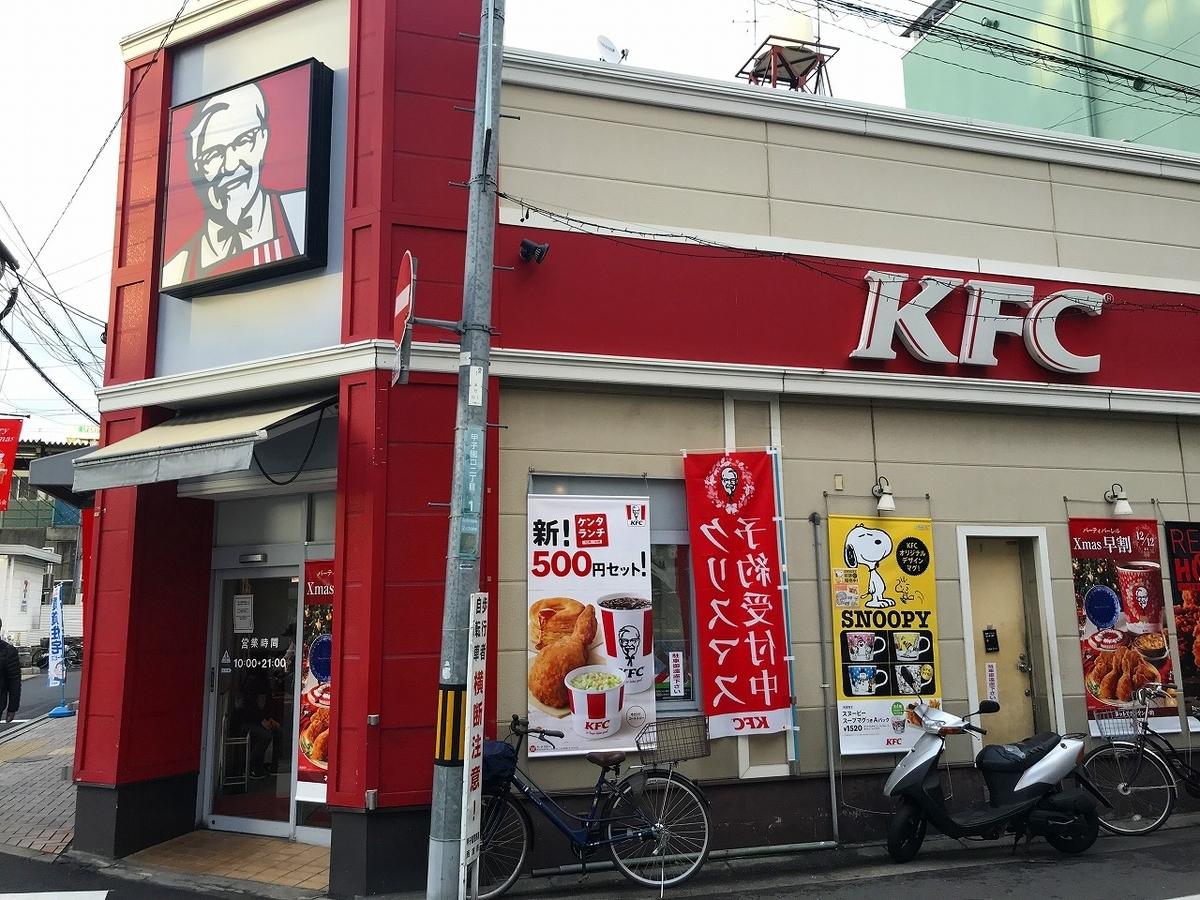 f:id:okuradesu:20200115010729j:plain