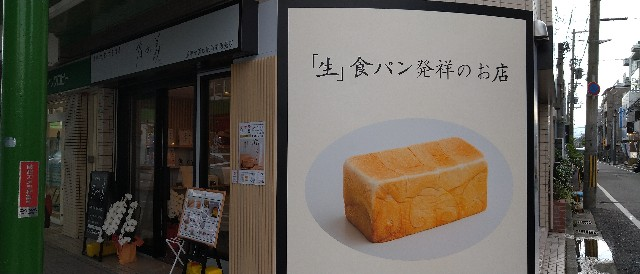 f:id:okuradesu:20200903210039j:image