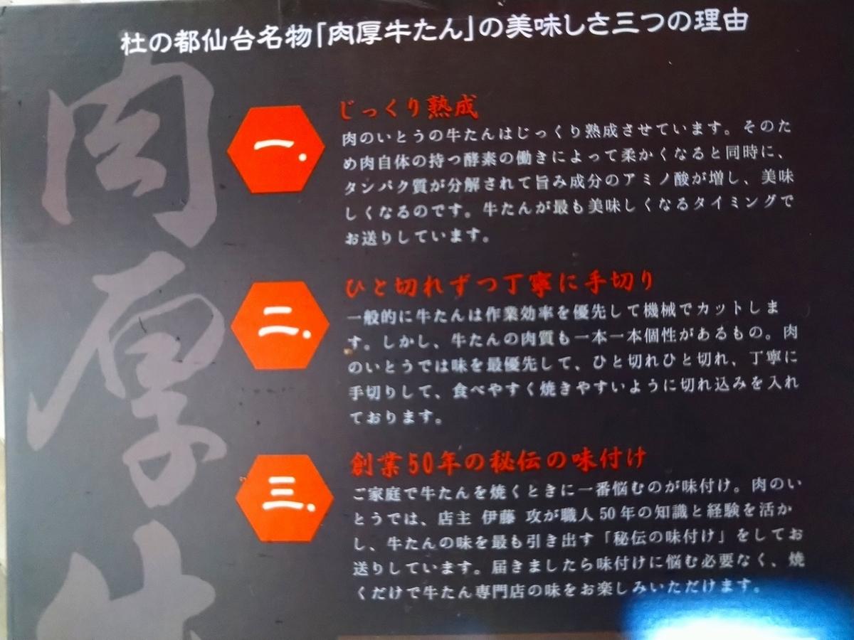 f:id:okuradesu:20200922151111j:plain