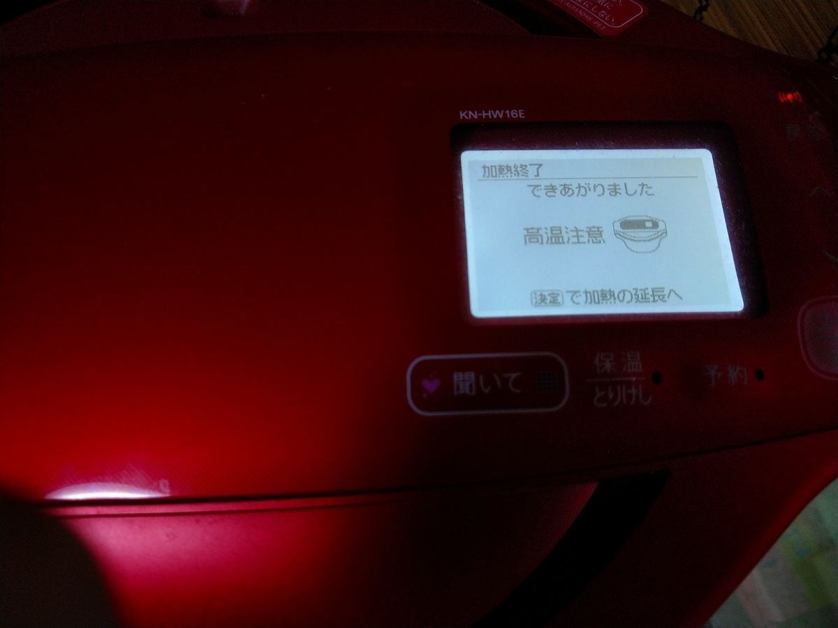 f:id:okuradesu:20200922154734j:plain