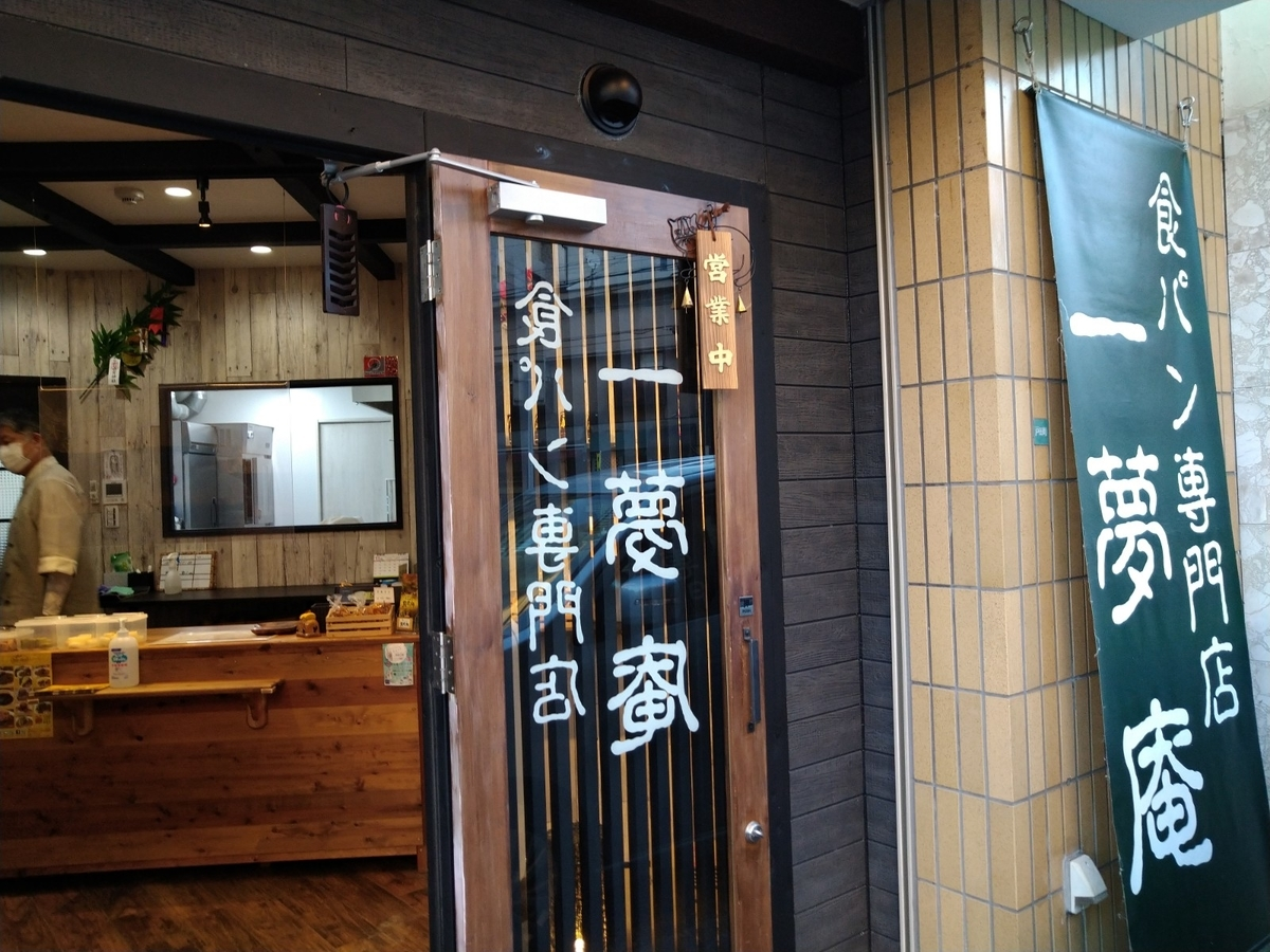 f:id:okuradesu:20201211010811j:plain