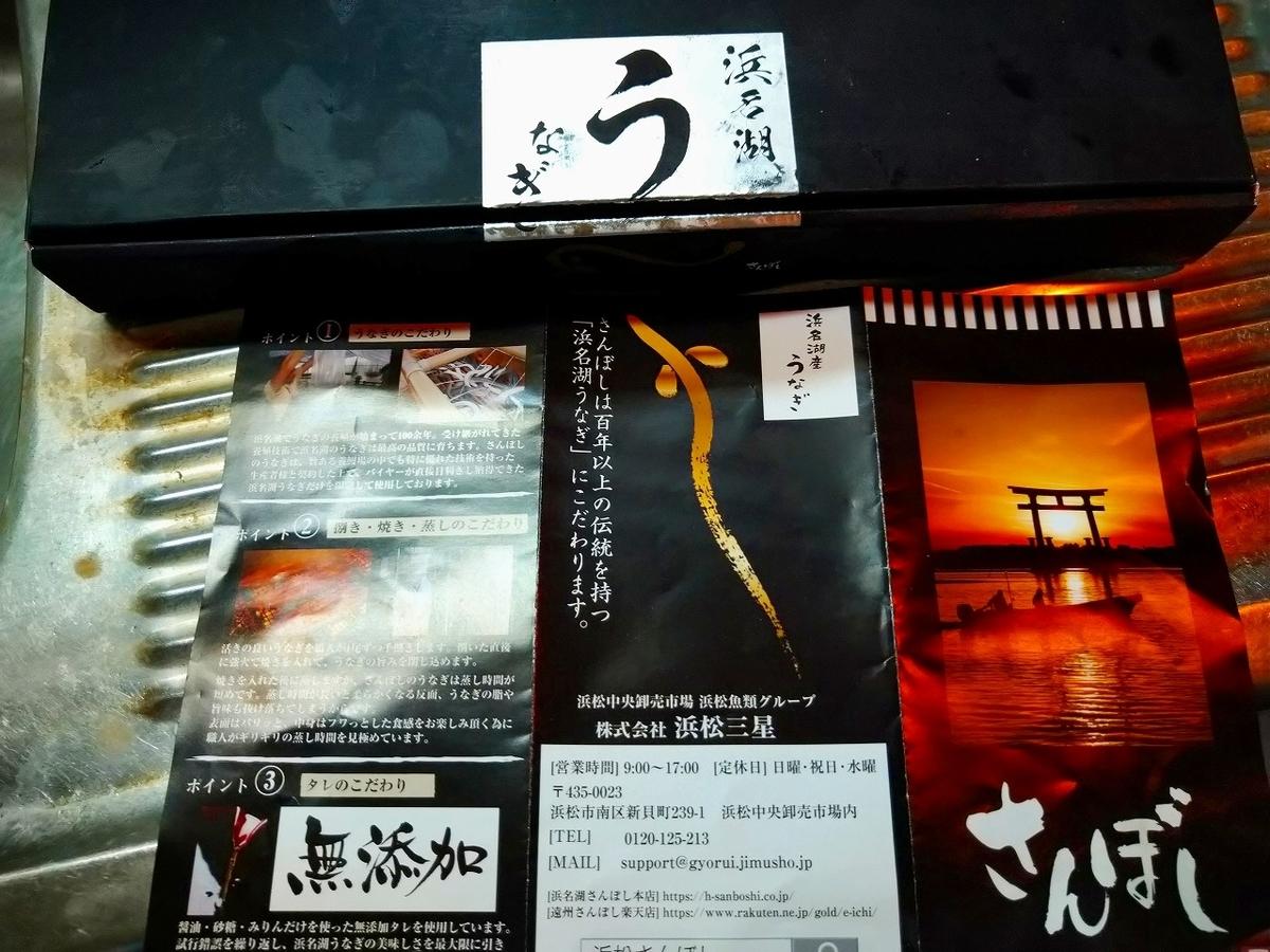 f:id:okuradesu:20201222003219j:plain
