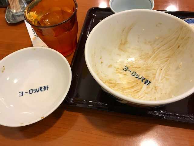 f:id:okuradesu:20210213140558j:plain