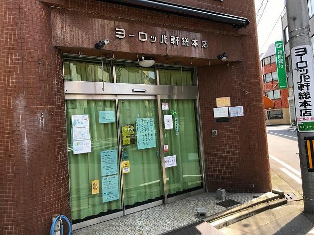 f:id:okuradesu:20210213140902j:plain