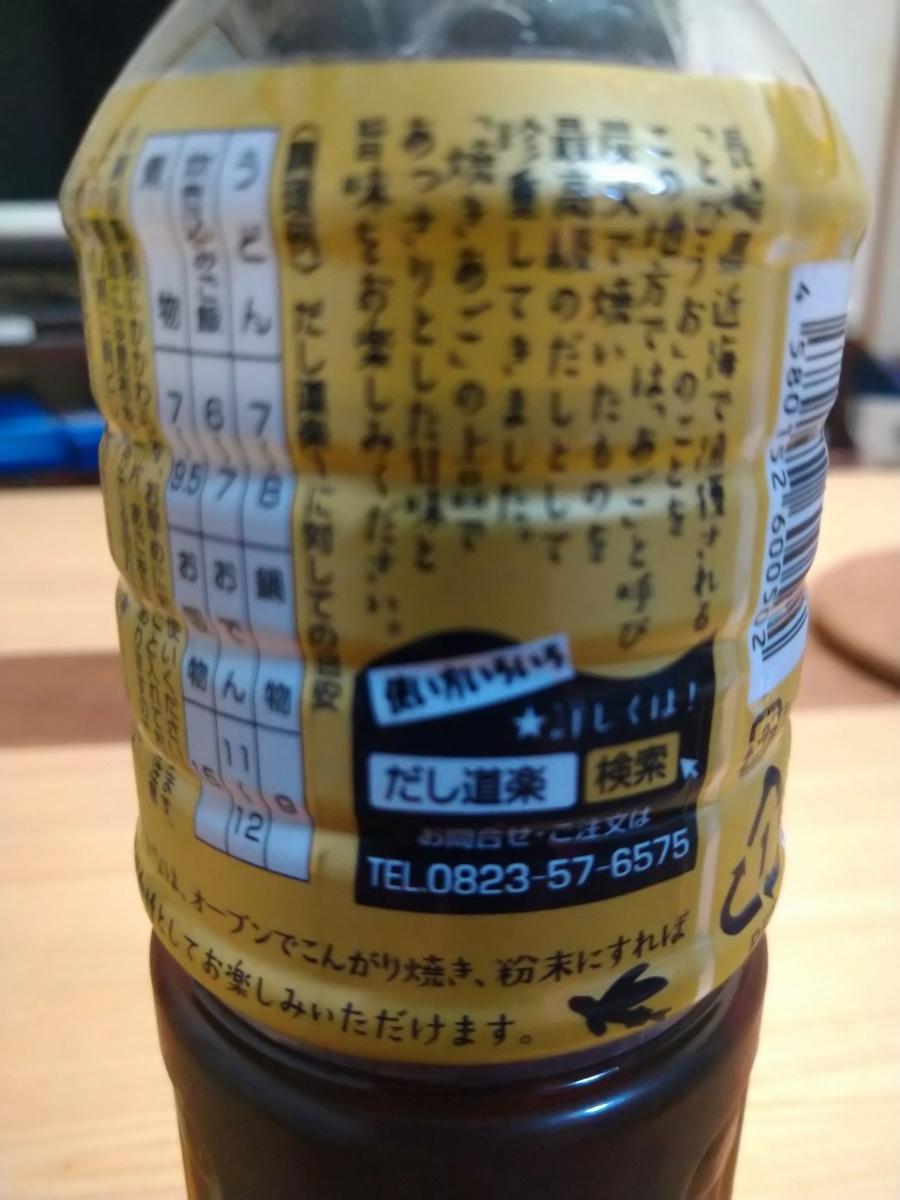 f:id:okuradesu:20210410164625j:plain