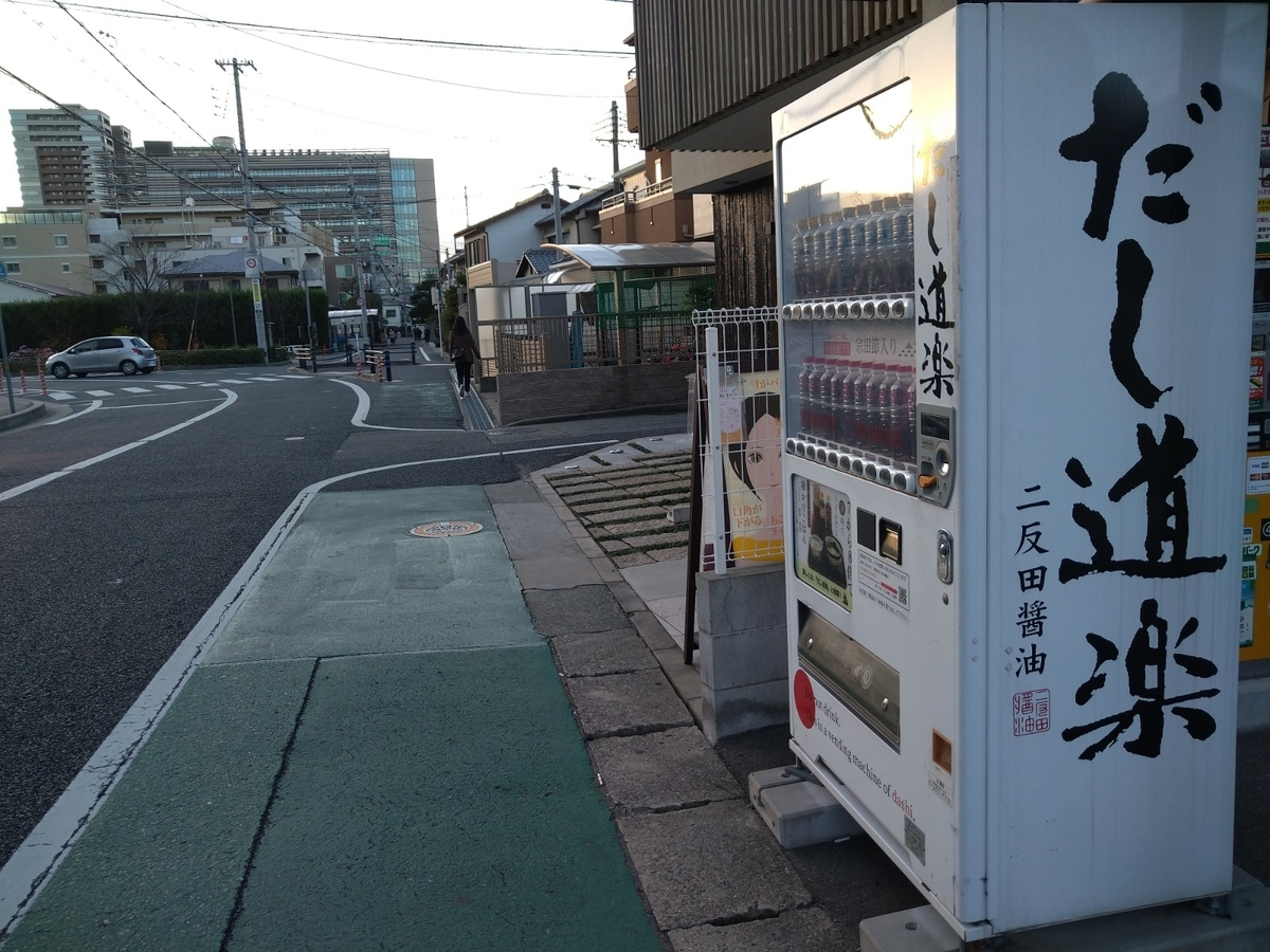 f:id:okuradesu:20210410164829j:plain
