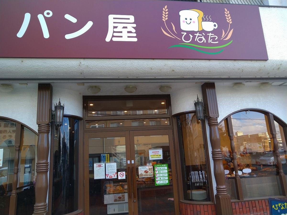 f:id:okuradesu:20210410170512j:plain