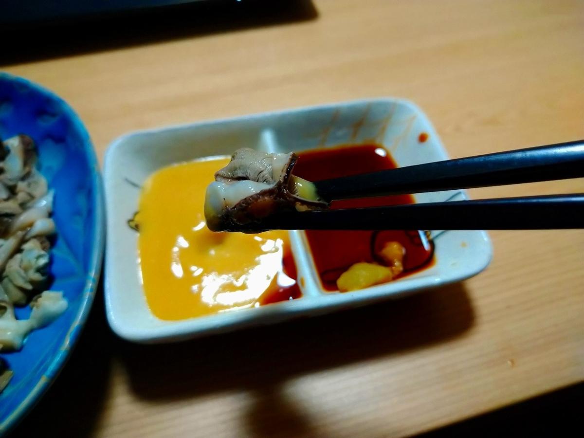f:id:okuradesu:20210619163633j:plain