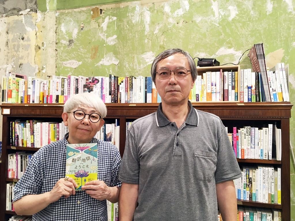豊﨑由美さん(左)、宮脇孝雄さん(右)
