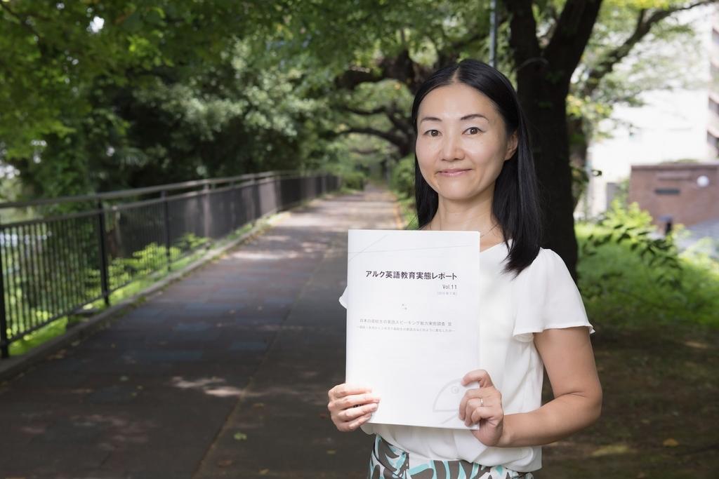 高校生の英語スピーキング力、3年間追跡調査の結果を発表