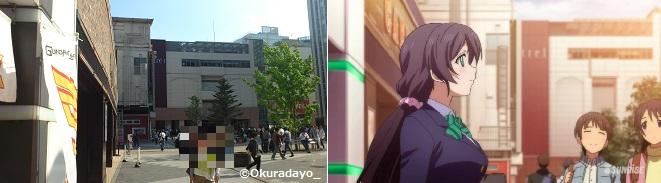 f:id:okuramugi11:20140502152124j:plain