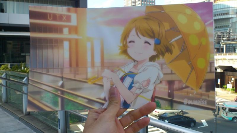 f:id:okuramugi11:20140502153027j:plain