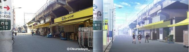f:id:okuramugi11:20140502154707j:plain