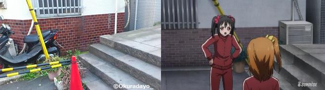 f:id:okuramugi11:20140502165622j:plain