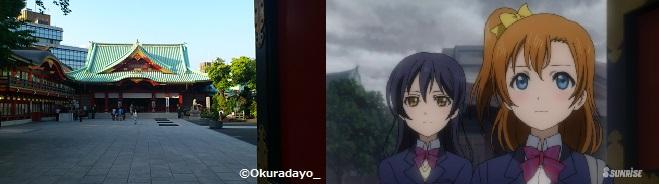 f:id:okuramugi11:20140502165929j:plain