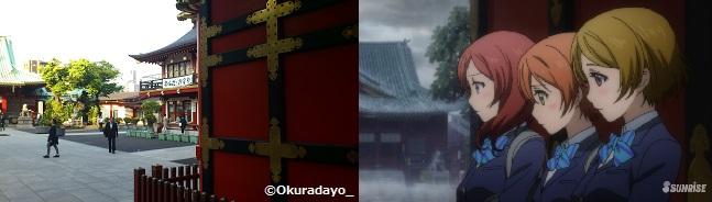 f:id:okuramugi11:20140502165940j:plain