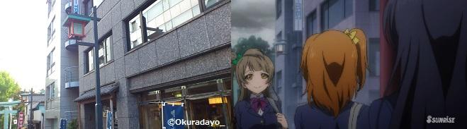 f:id:okuramugi11:20140502170022j:plain