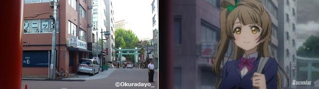 f:id:okuramugi11:20140502170055j:plain