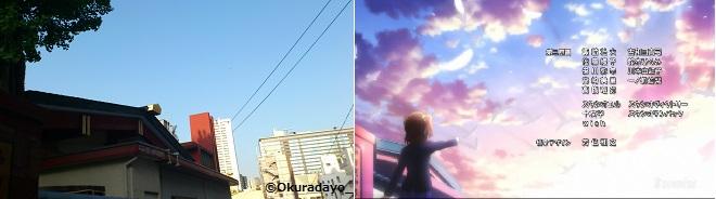 f:id:okuramugi11:20140502170240j:plain