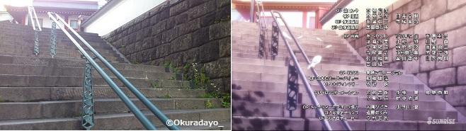 f:id:okuramugi11:20140502170347j:plain