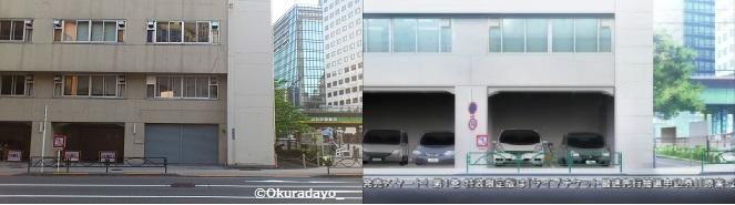 f:id:okuramugi11:20140502171124j:plain