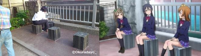 f:id:okuramugi11:20140502171217j:plain