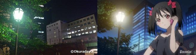 f:id:okuramugi11:20140502203355j:plain
