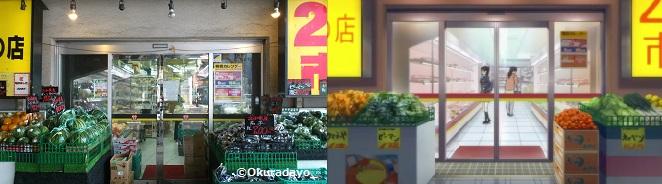 f:id:okuramugi11:20140511234327j:plain