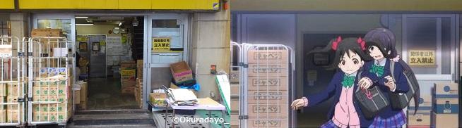 f:id:okuramugi11:20140511234338j:plain