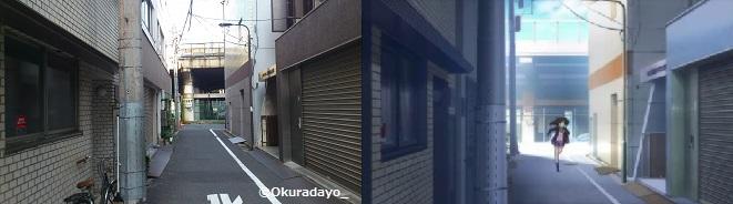 f:id:okuramugi11:20140511234404j:plain