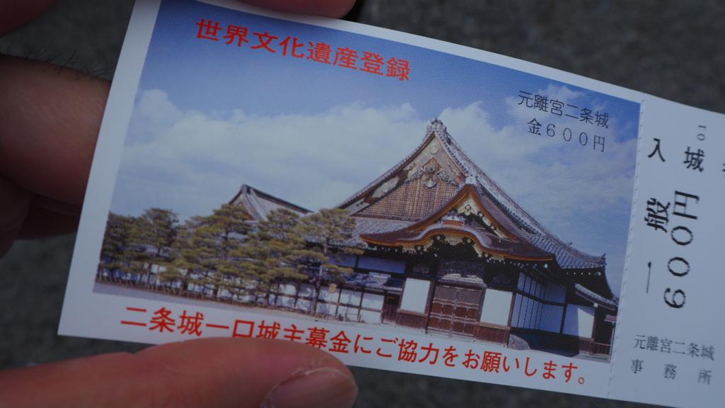 f:id:okuramugi11:20170410141715j:plain