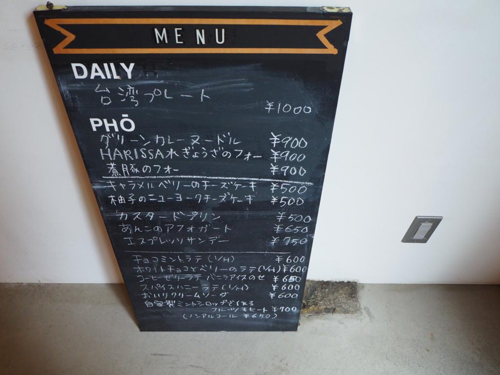 f:id:okuramugi11:20170411123626j:plain