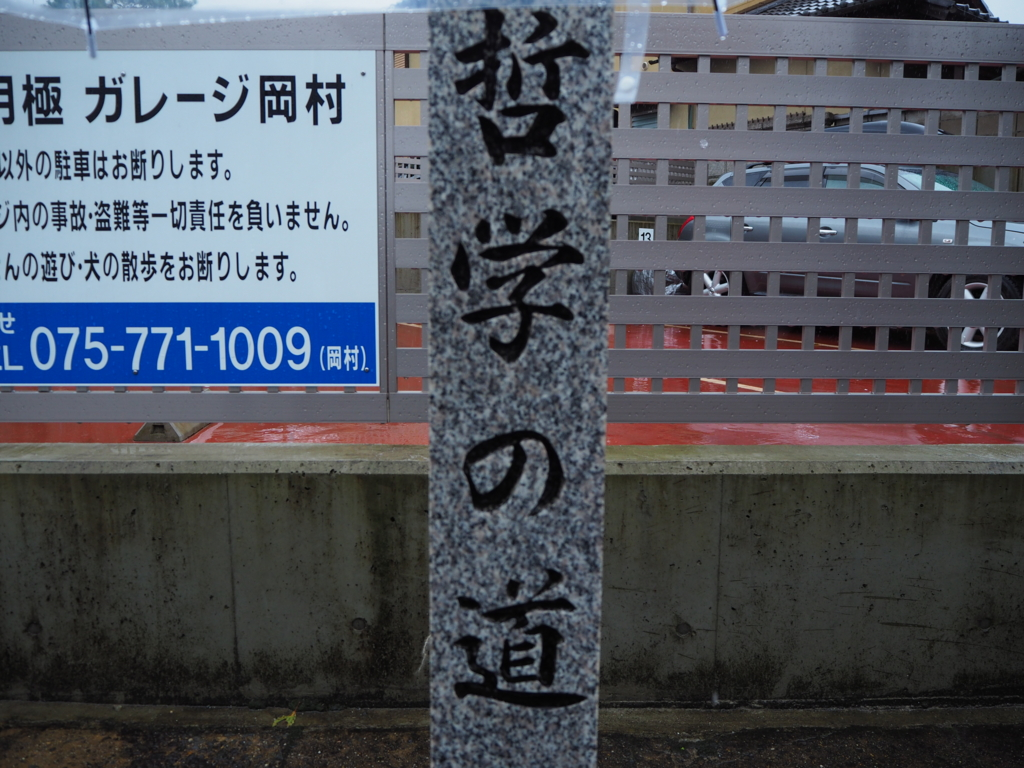 f:id:okuramugi11:20170411134935j:plain