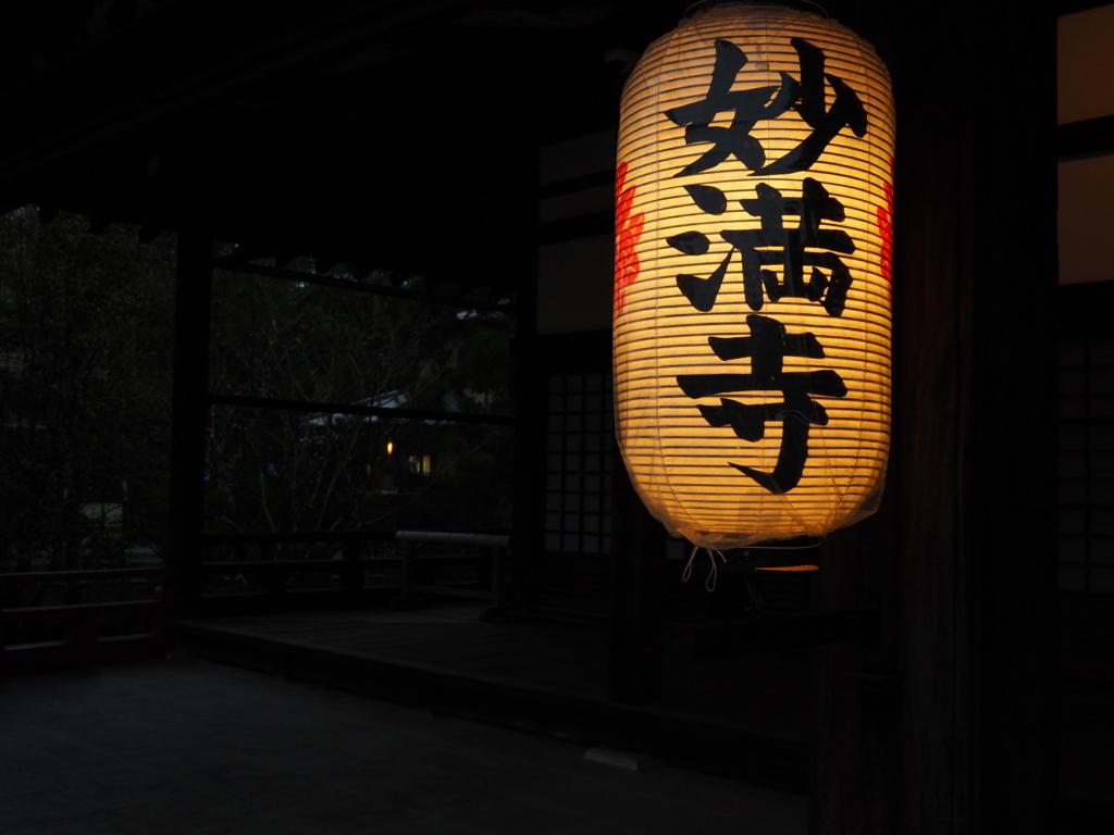 f:id:okuramugi11:20170411182442j:plain