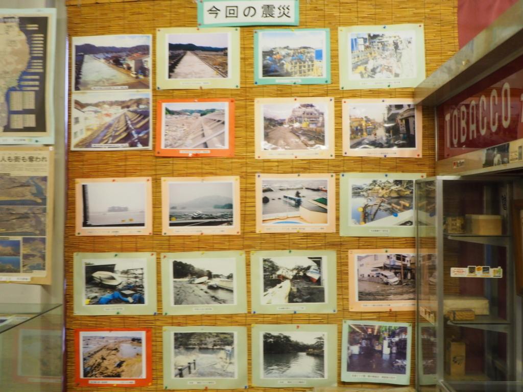 f:id:okuramugi11:20170514090915j:plain