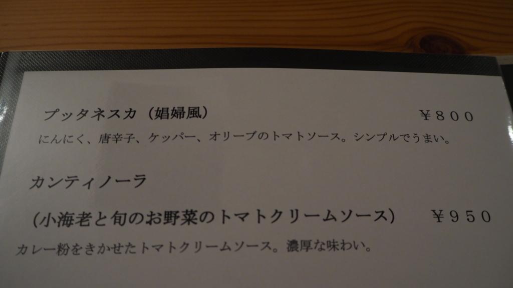 f:id:okuramugi11:20170515205138j:plain
