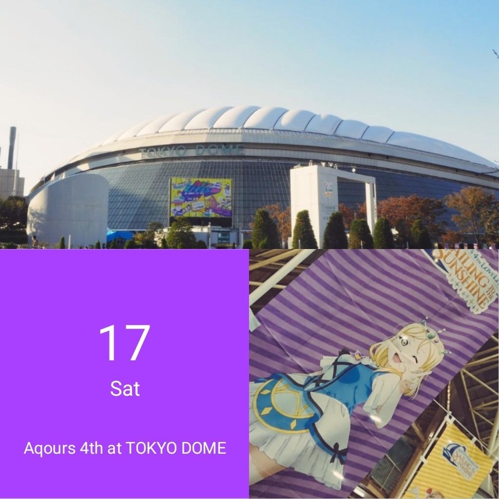 f:id:okuramugi11:20181231195147j:plain