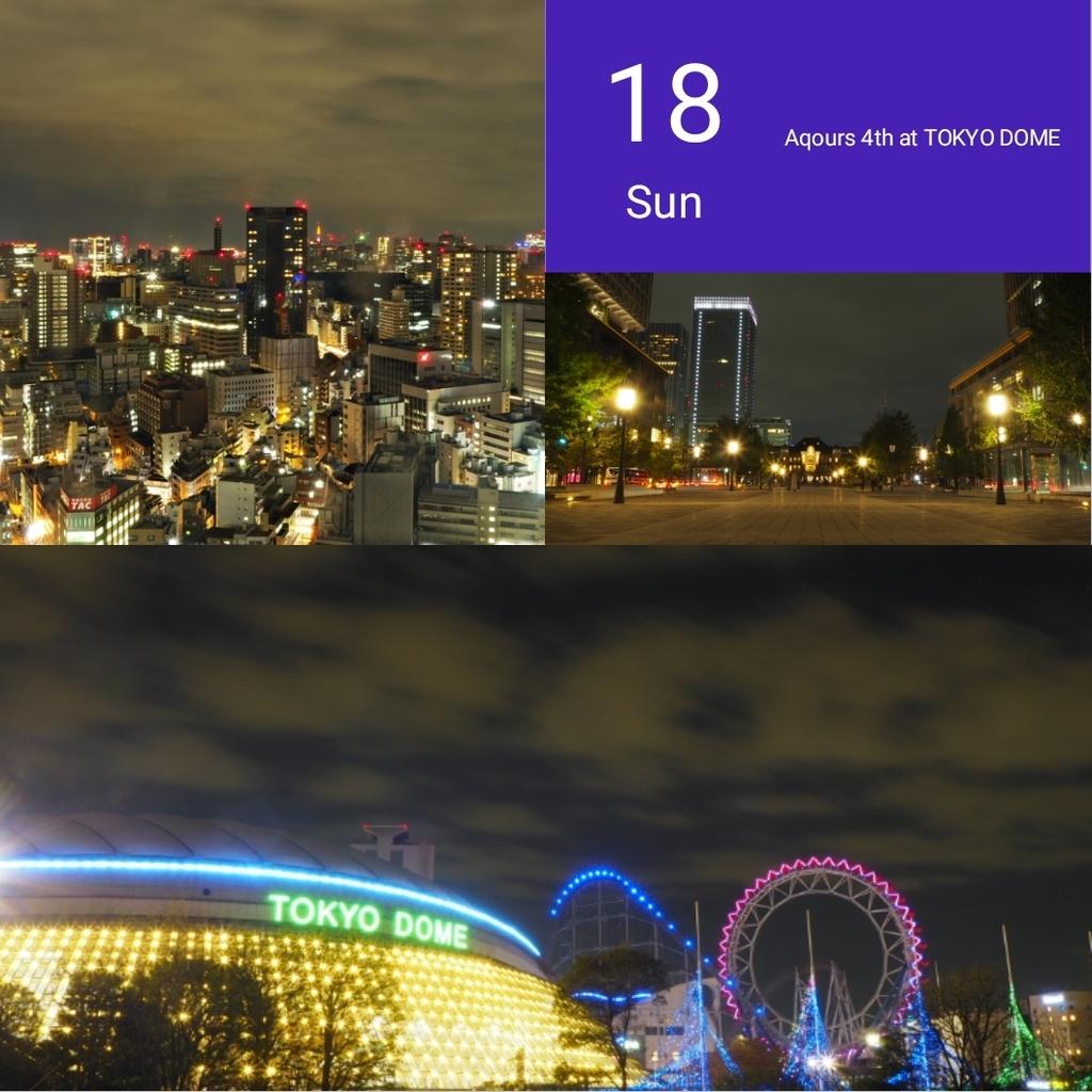 f:id:okuramugi11:20181231195158j:plain