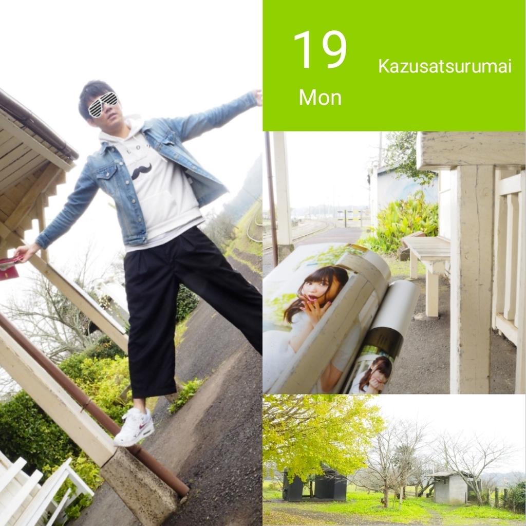 f:id:okuramugi11:20181231195214j:plain