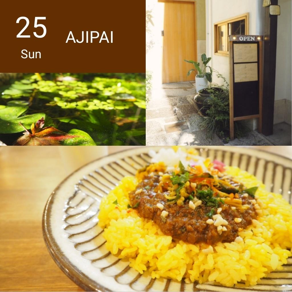 f:id:okuramugi11:20181231195223j:plain