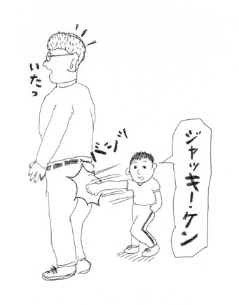 f:id:okurayasuhiro:20080604142919j:image
