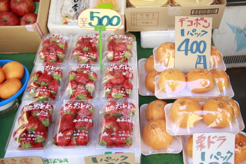 f:id:okuri_bunt:20150430161254j:plain