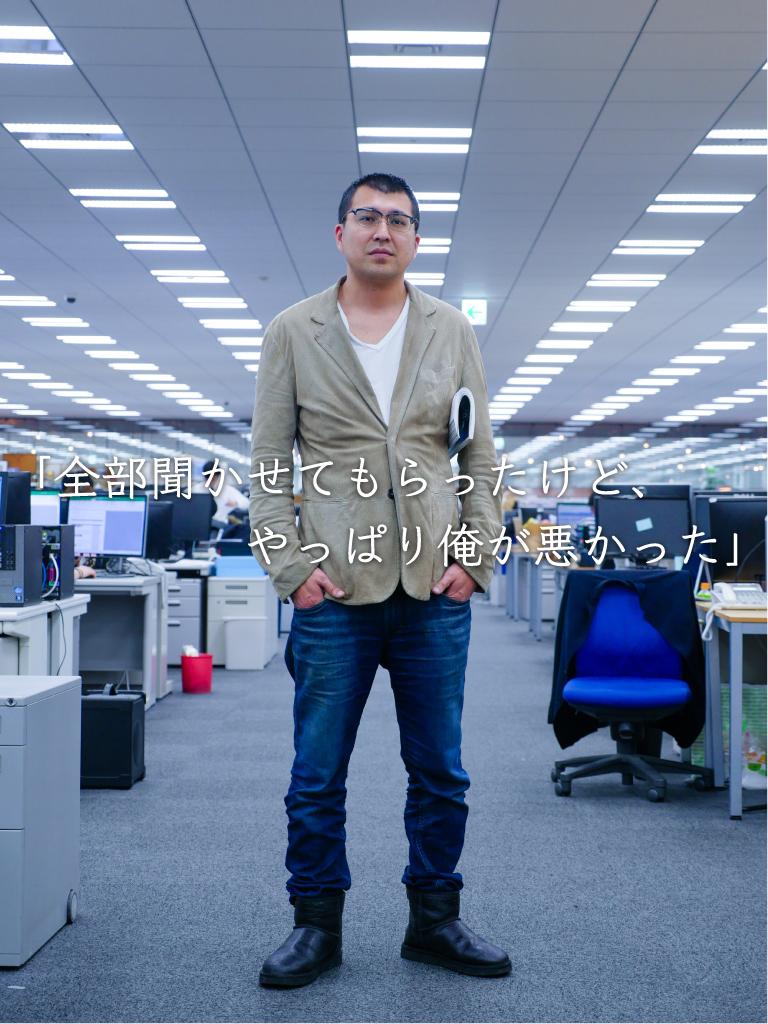 f:id:okuri_bunt:20170130190801j:plain