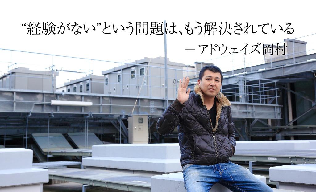 f:id:okuri_bunt:20170217200253j:plain